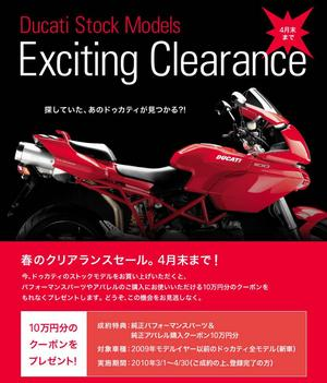 Exciting Clearance – Ducati ~2009Models