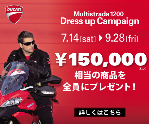 MULTISTRADA 1200 Dress up Campaign!