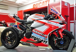NEW BANNER MACHINE 1199PANIGALE!