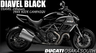DIAVEL 24hours FREE RIDE CAMPAIGN!