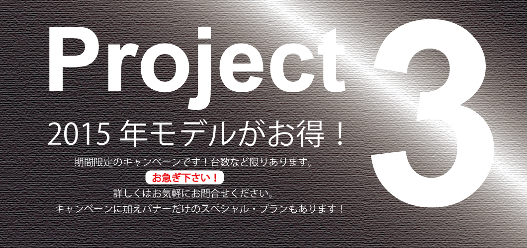 2015Project 3