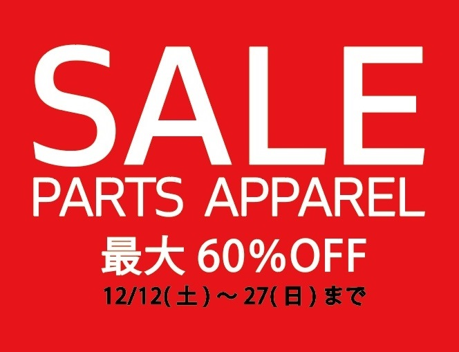 ☆12/12~27 CLEARANCE SALE